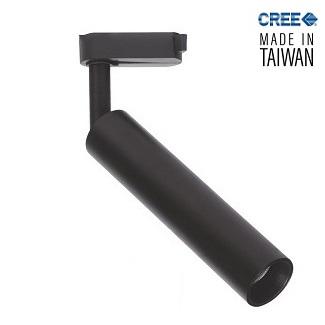 CREE 24-7001 - 7 Watt Siyah Kasa Ray Spot