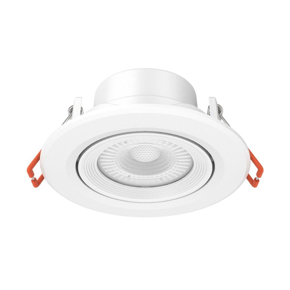 JUPITER LS458 B - 5 Watt Hareketli LED Mağaza Spotu