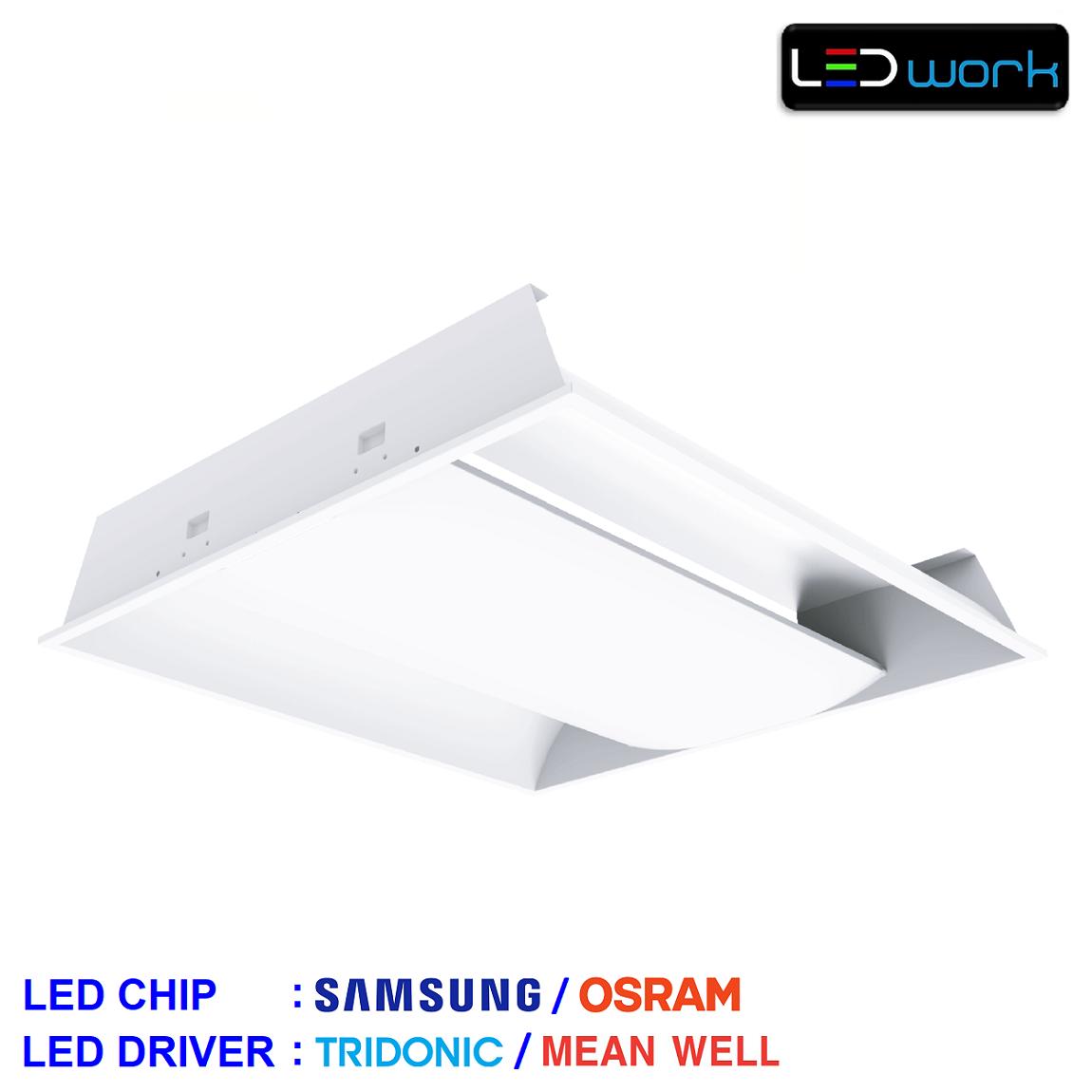 LW-ENSA-60x60 - 60x60 33 Watt Sıva Altı Endirekt LED Armatür