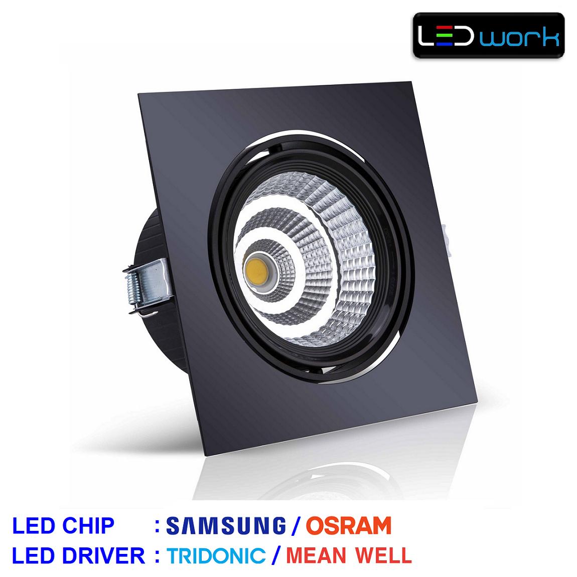 LW-Logon-001 - Sıva Altı LED Mağaza Spotu