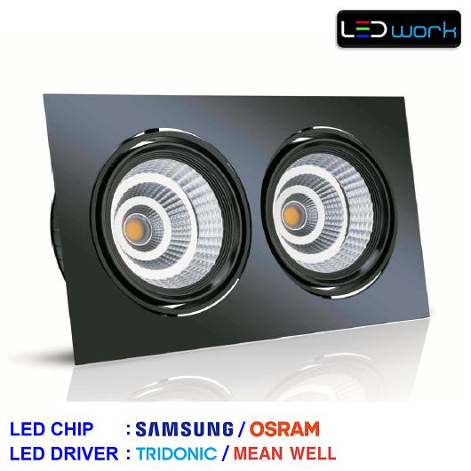 LW-Logon-002 - Sıva Altı LED Spot