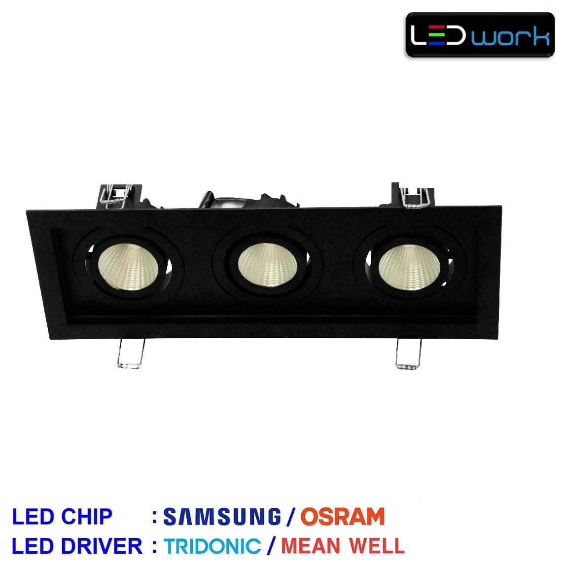 LW-Logon-003 - Sıva Altı LED Mağaza Spotu
