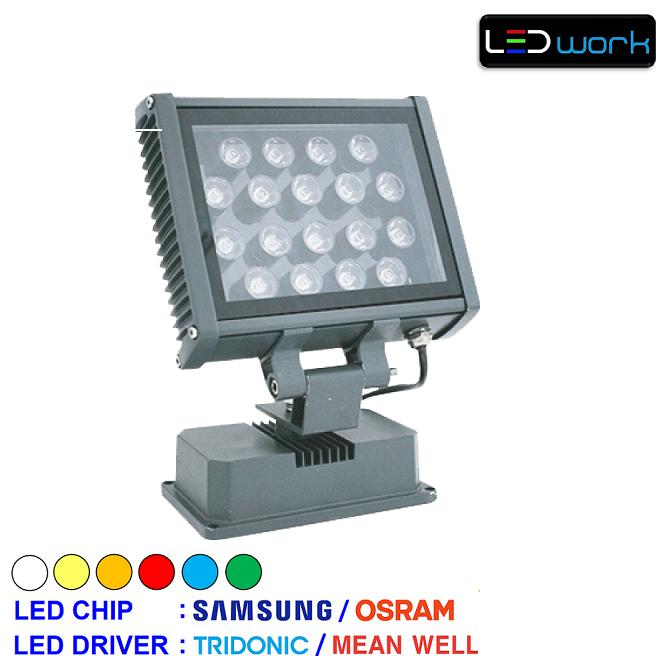 LW-MPRO18-02 - 18 Watt Sıva Üstü LED Wallwasher