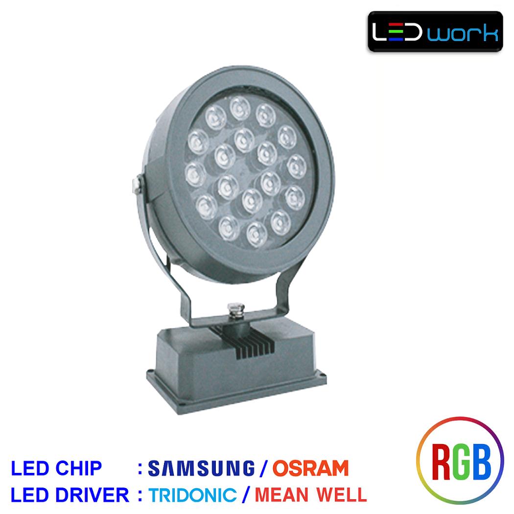 LW-MPRO18-RGB-01 - 18 Watt Sıva Üstü RGB LED Wallwasher
