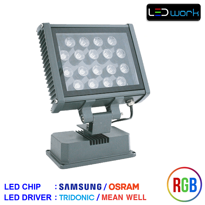 LW-MPRO36-RGB-02 - 36 Watt Sıva Üstü RGB LED Wallwasher