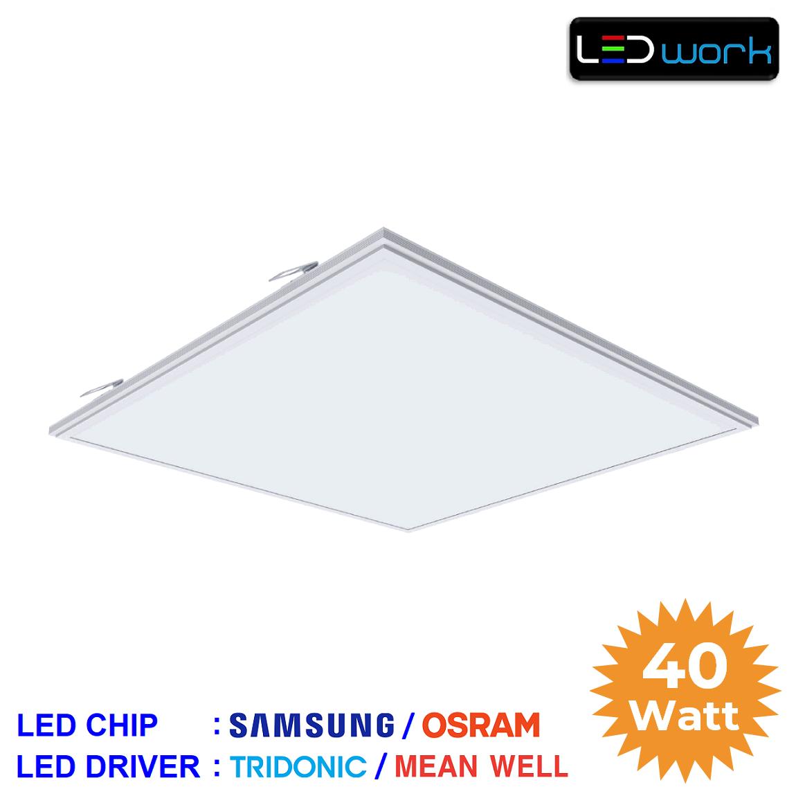 LW-PSAM-60x60-01 - 60x60 Sıva Altı LED Panel Armatür