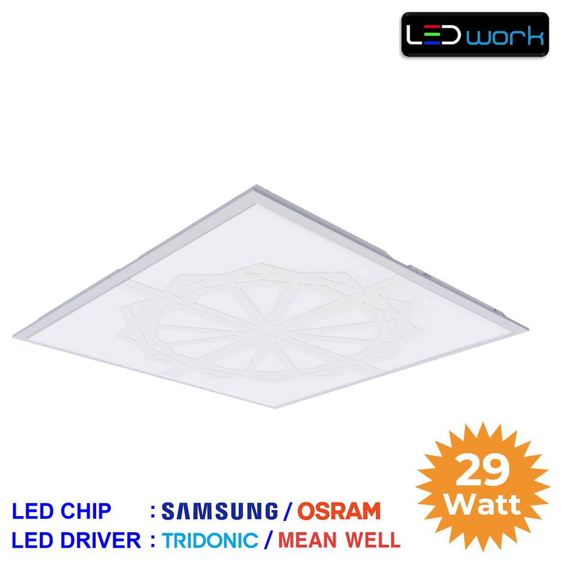 LW-PSAM-60x60-05 - 60x60 Sıva Altı LED Panel Armatür