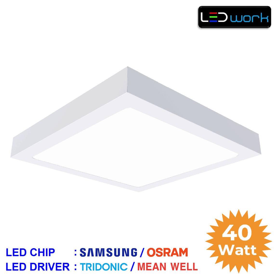 LW-PSUM-60x60-02 - 60x60 Sıva Üstü LED Panel Armatür