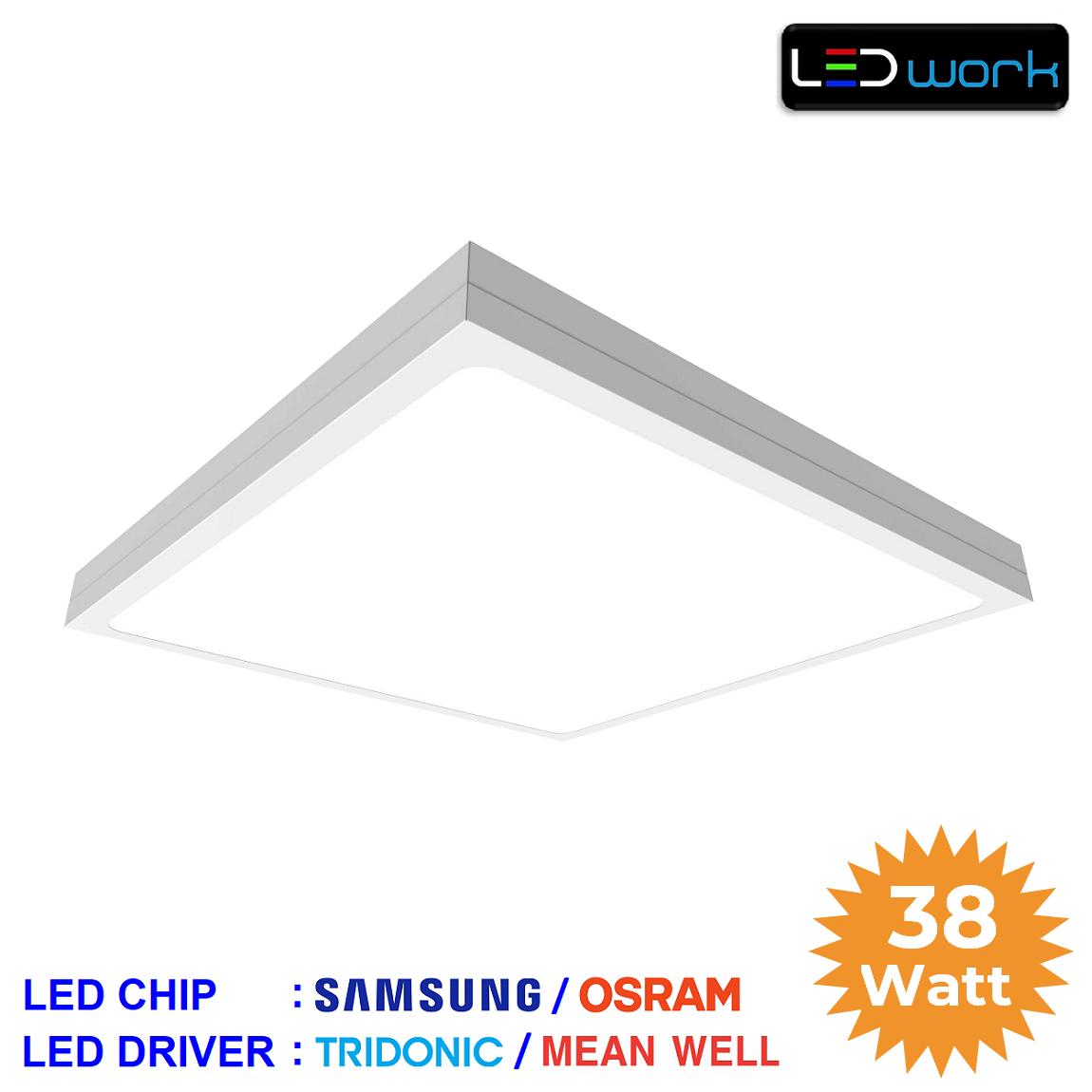 LW-PSUM-60x60-05 - 60x60 Sıva Üstü LED Panel Armatür