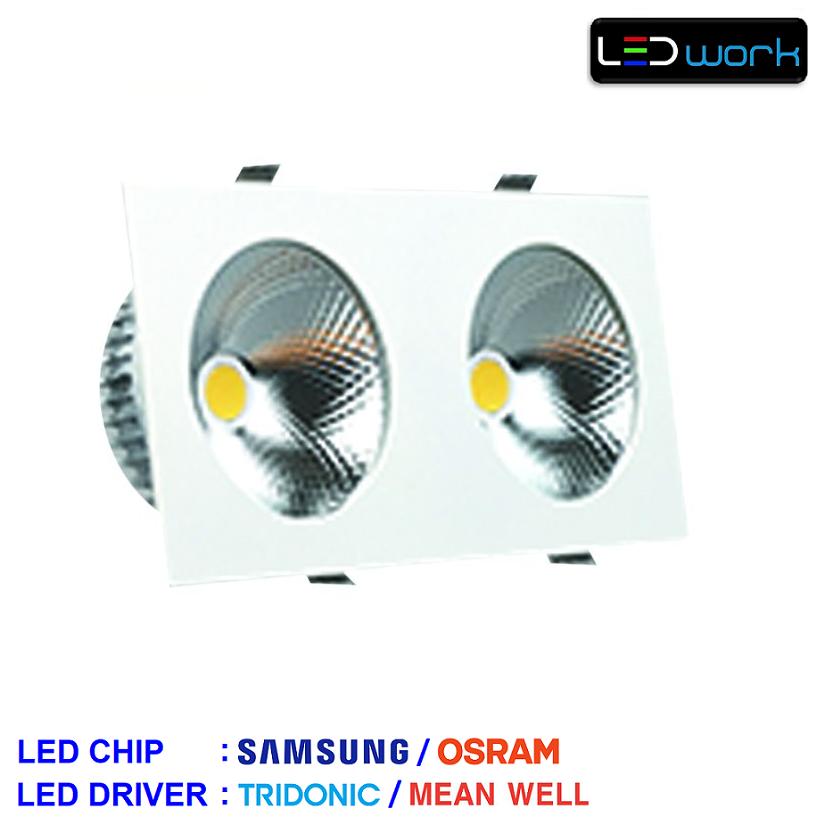 LW-Sinus-D-002 - Sıva Altı LED Mağaza Spotu