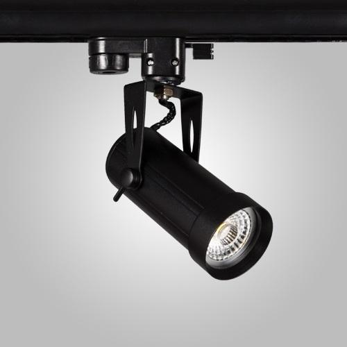 LEDwork LW-TR 104 - Ray Spot Kasası